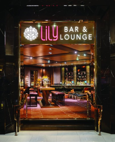 Lily Bar & Lounge | Suites at Bellagio
