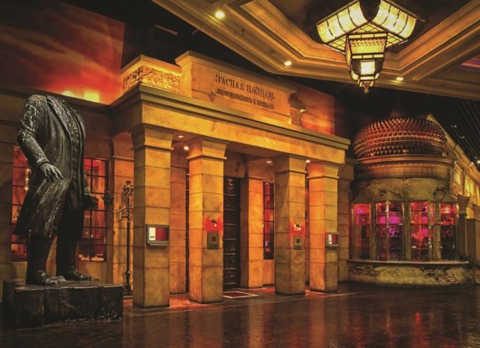 Red Square | Suites at Mandalay Bay Resort and Casino